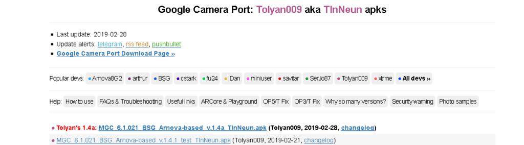 Meizu 16th/16 XにGoogle Camera Portをインストールする方法