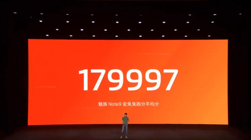 Meizu Note9のAnTuTuベンチマークスコアが18万点を超えなかった件に対し発表会で謝罪、会場は笑いに包まれる