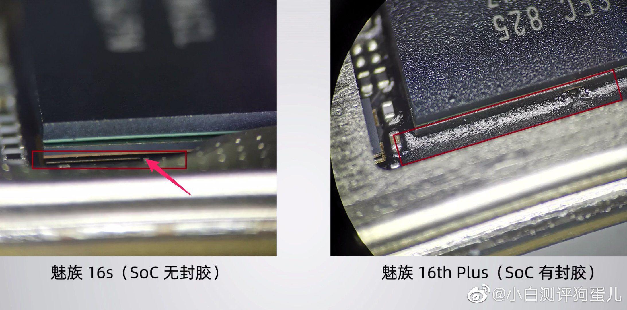 """Meizu 16sのシーリング材として採用された""""富楽 8023""""の新たな情報が判明"""