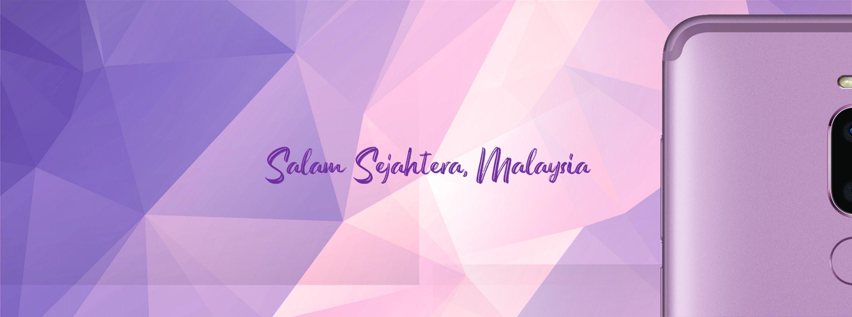 マレーシア市場向けにMeizu M8を発表
