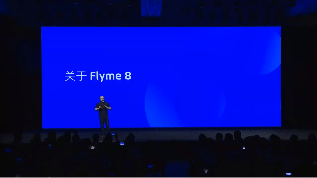Flyme 8のみの発表会開催を告知、Meizuとしては異例の発表会に
