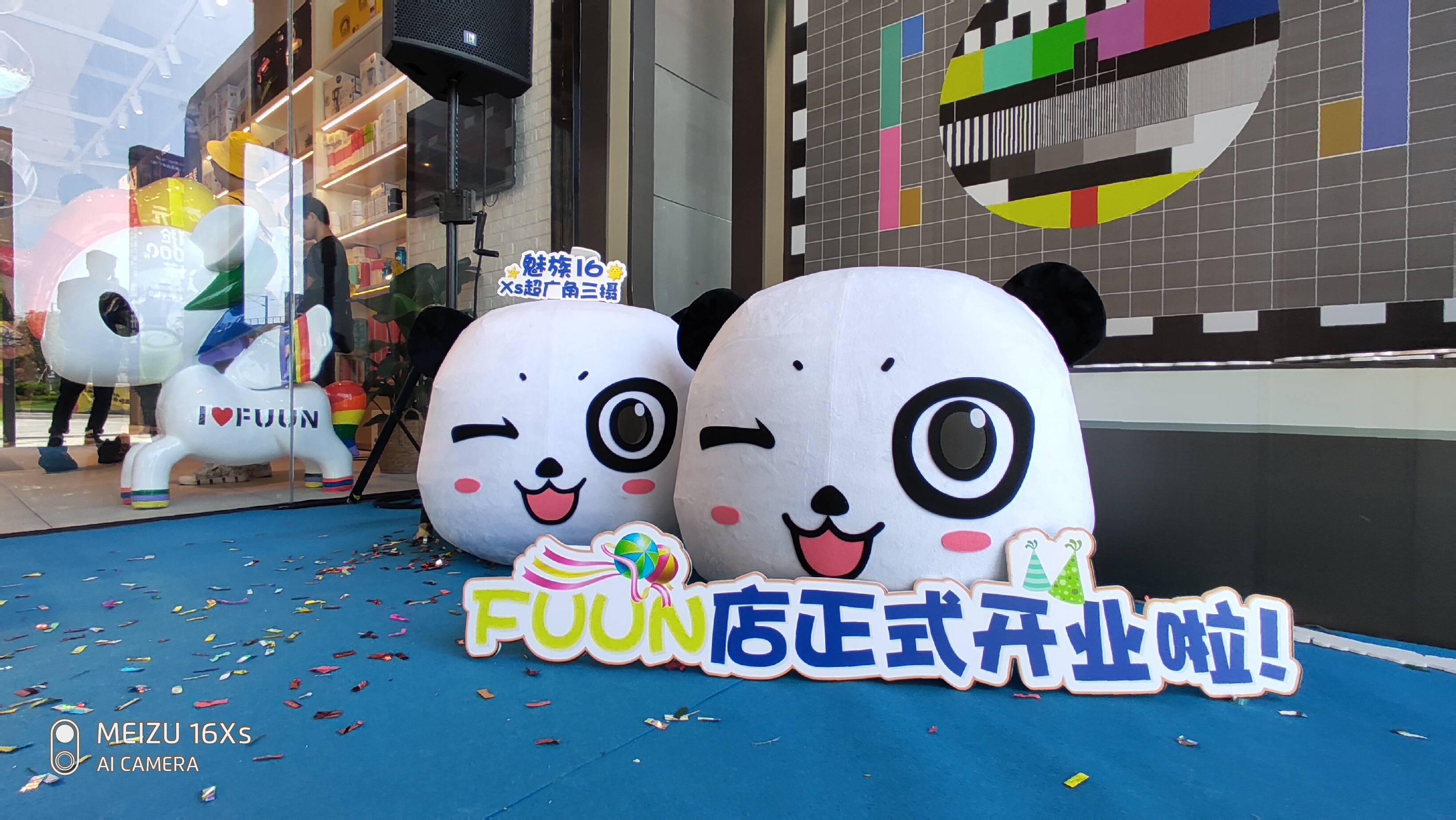 珠海でMeizu関連アクセサリーや雑貨を扱うFUUNをオープン、世界初のHoleless Phone「Meizu Zero」を展示