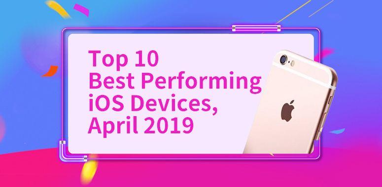 【2019年4月】AnTuTuベンチマークにおける国際市場のiOS搭載デバイスのスコアランキングが公開