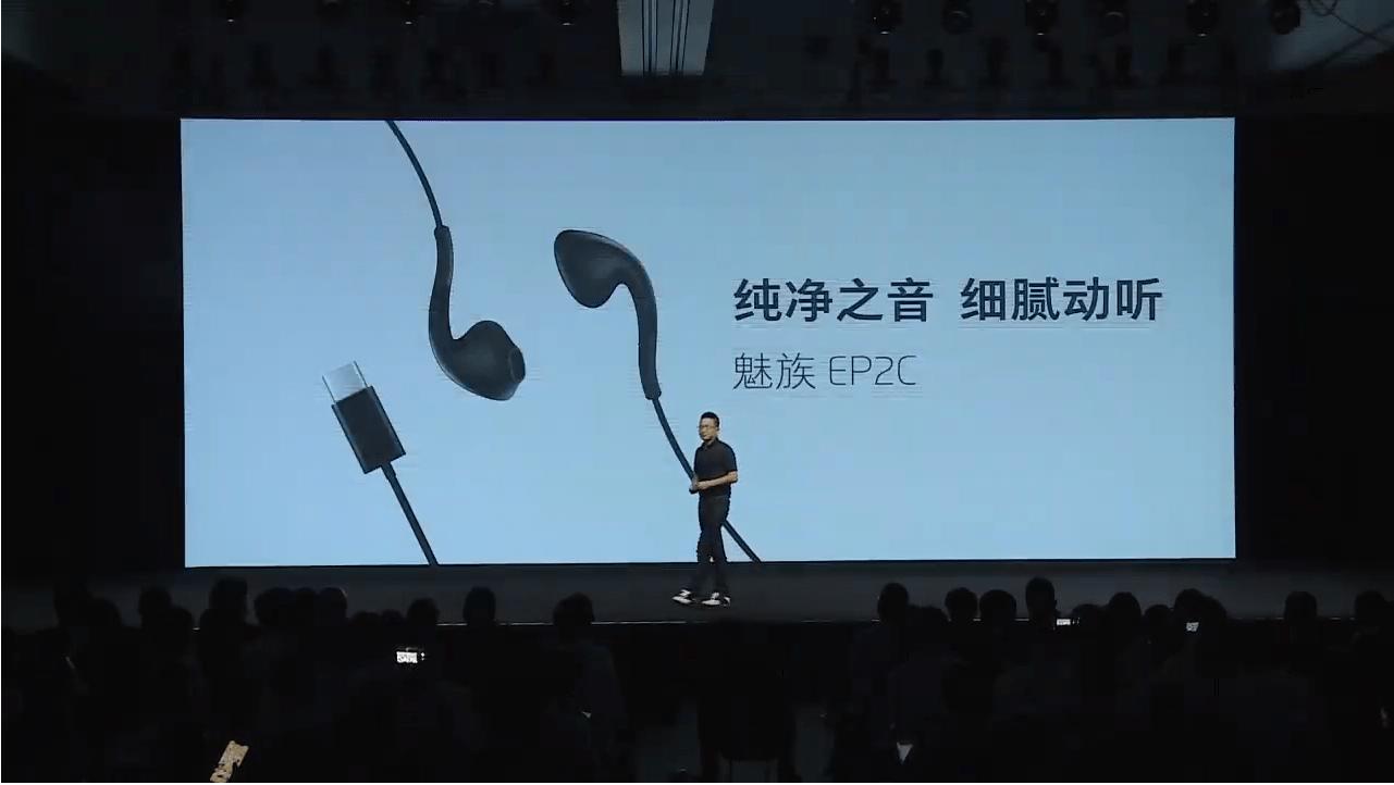 USB Type-Cポートに直結できるイヤホン、Meizu EP2Cを発表