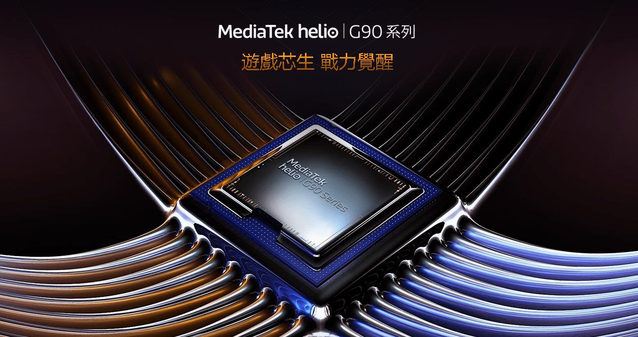 MediaTek Helio G90Tのベンチマークスコアが判明、ライバル機となるQualcomm Snapdragon 730超えを達成