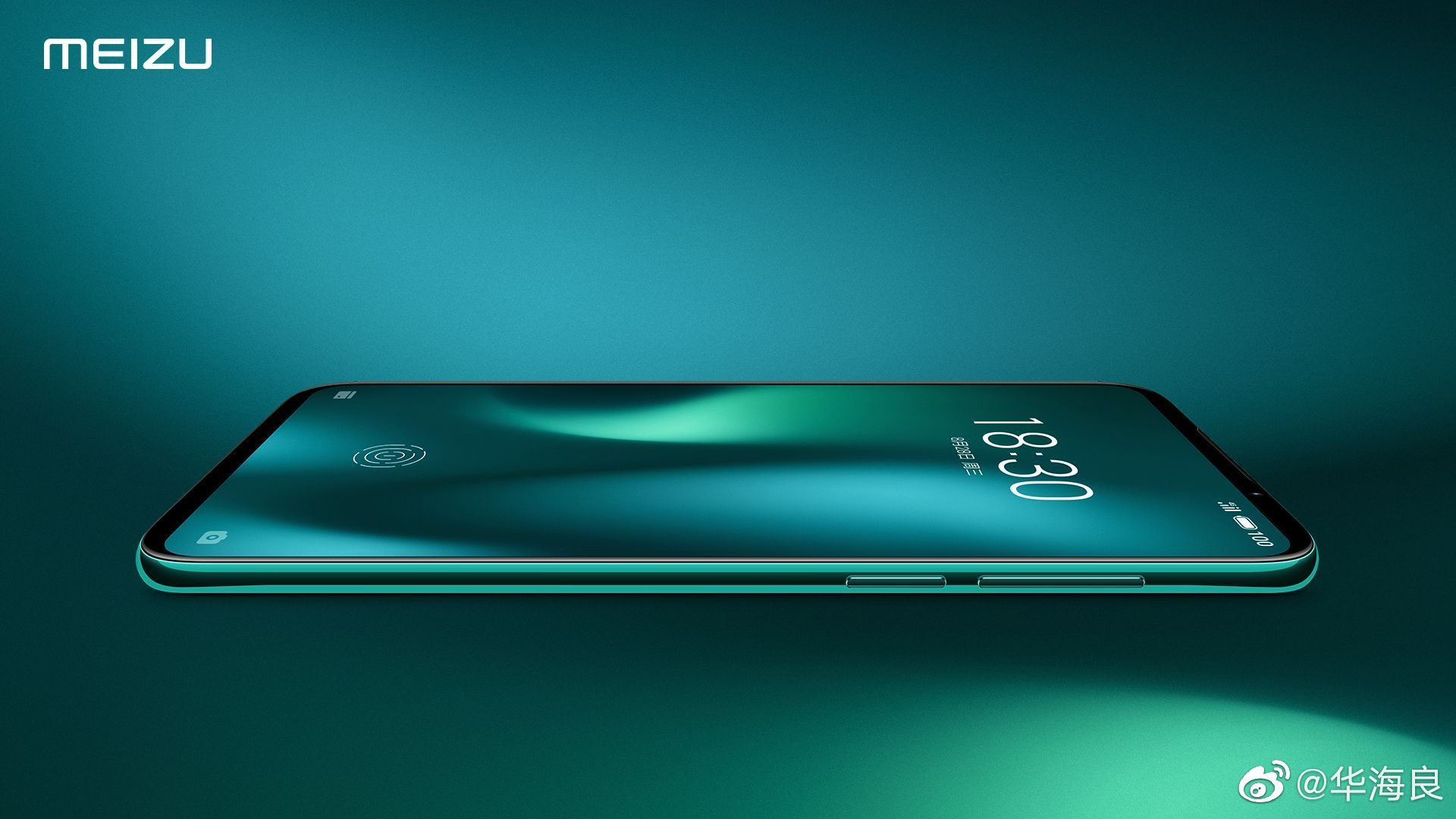 Meizu 16s Proのカラーバリエーションにグリーンを用意