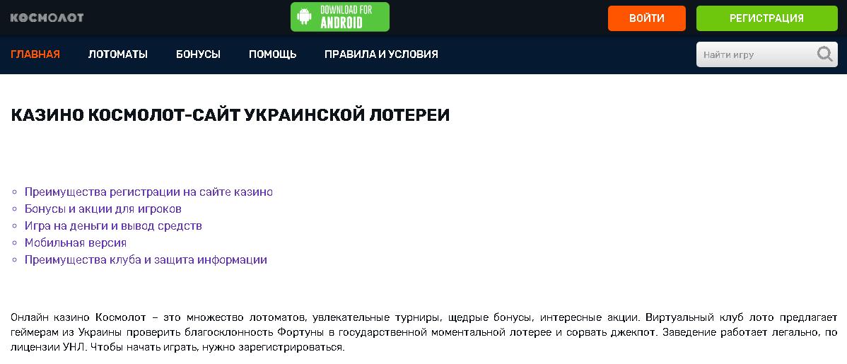 ウクライナ市場向けMeizu公式サイトの運営が事実上終了