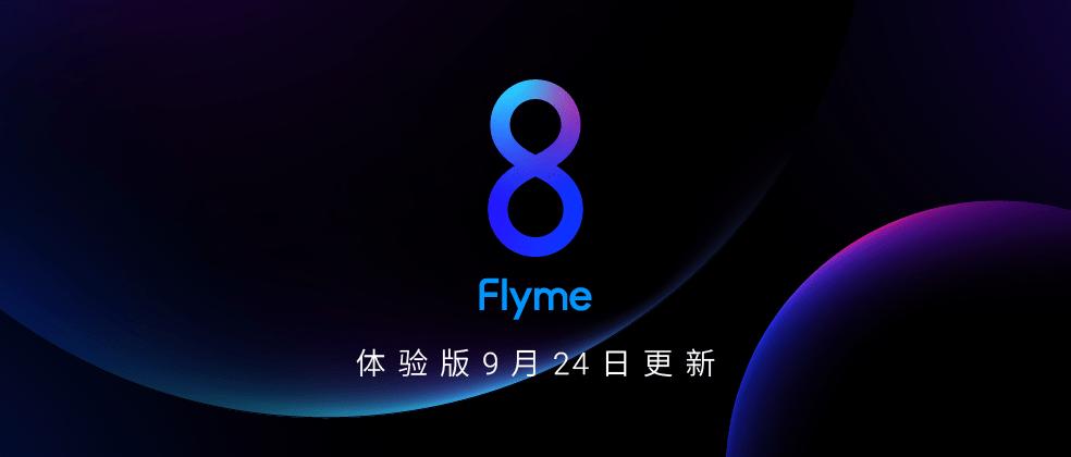 Flyme 8.9.9.24 betaがリリース