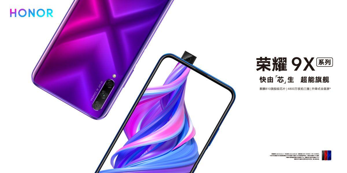 【AnTuTu Benchmark v8】Huawei Kirin 810のパフォーマンスモードと非パフォーマンスモードの違い