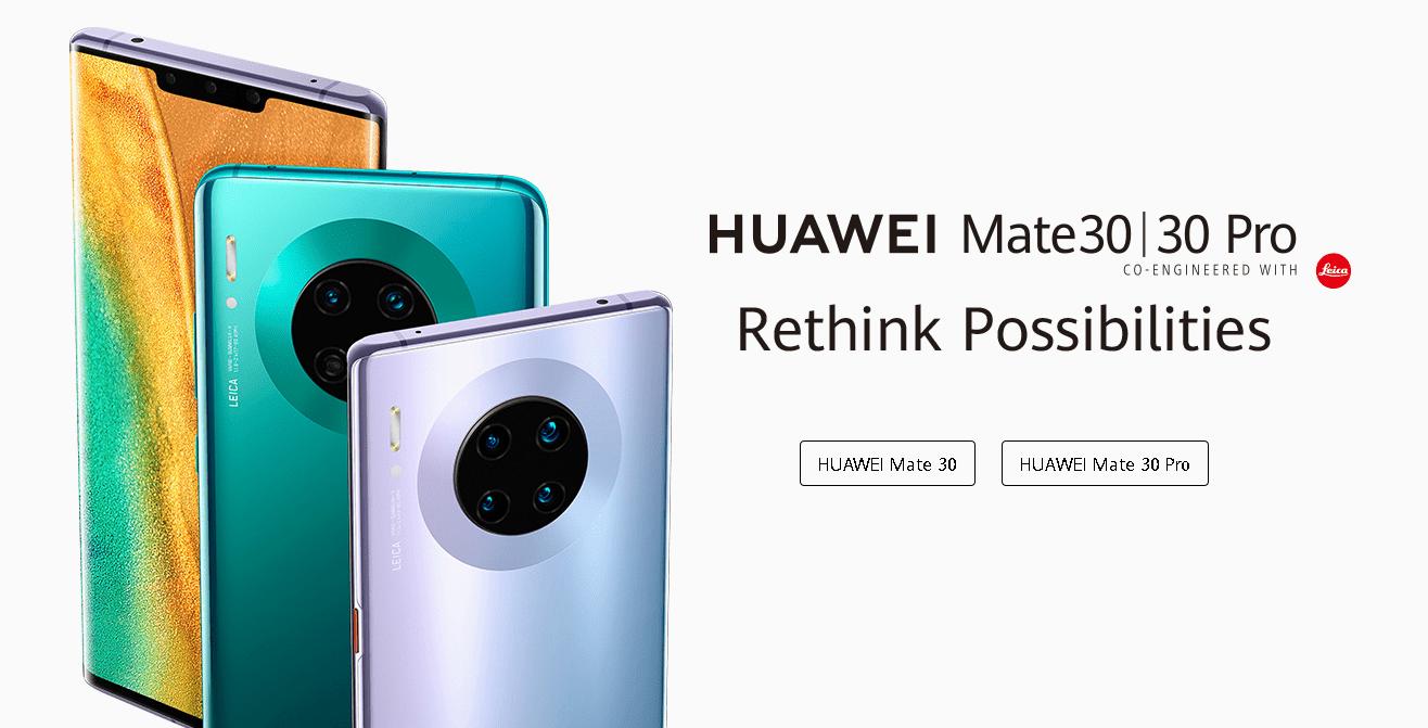Huawei Kirin 990 5Gのベンチマークスコアが判明、Kirin 990との大きな差異はなし