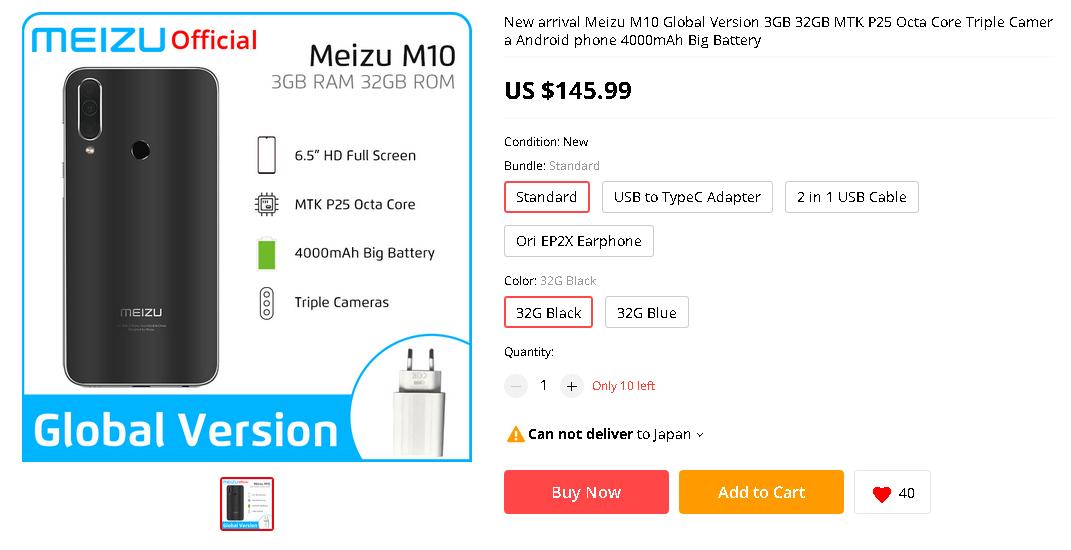 Meizu M10を発表、トリプルカメラ+MediaTek Helio P25を搭載