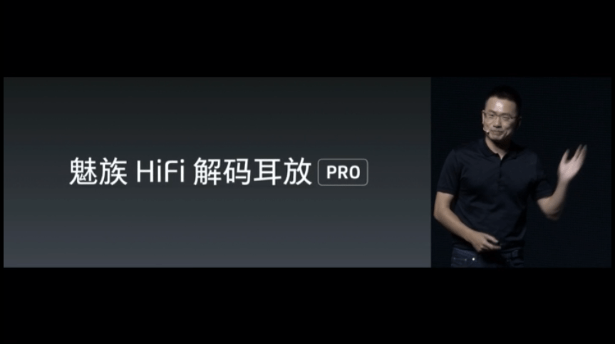 Meizu HiFi DAC Headphone Amplifier PROを発表、オペアンプOPA1622採用やHi-Res Audio認証した製品