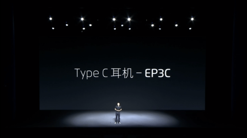 Meizu EP3Cを発表、Hi-Res Audioに対応したUSB Type-Cポートに直結するイヤホン