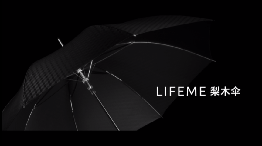 Meizu Lifeme Rosewood Umbrellaを発表