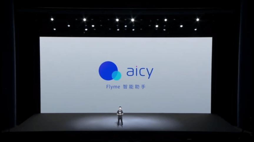 AIアシスタント機能「aicy」を発表、Flyme 8に搭載