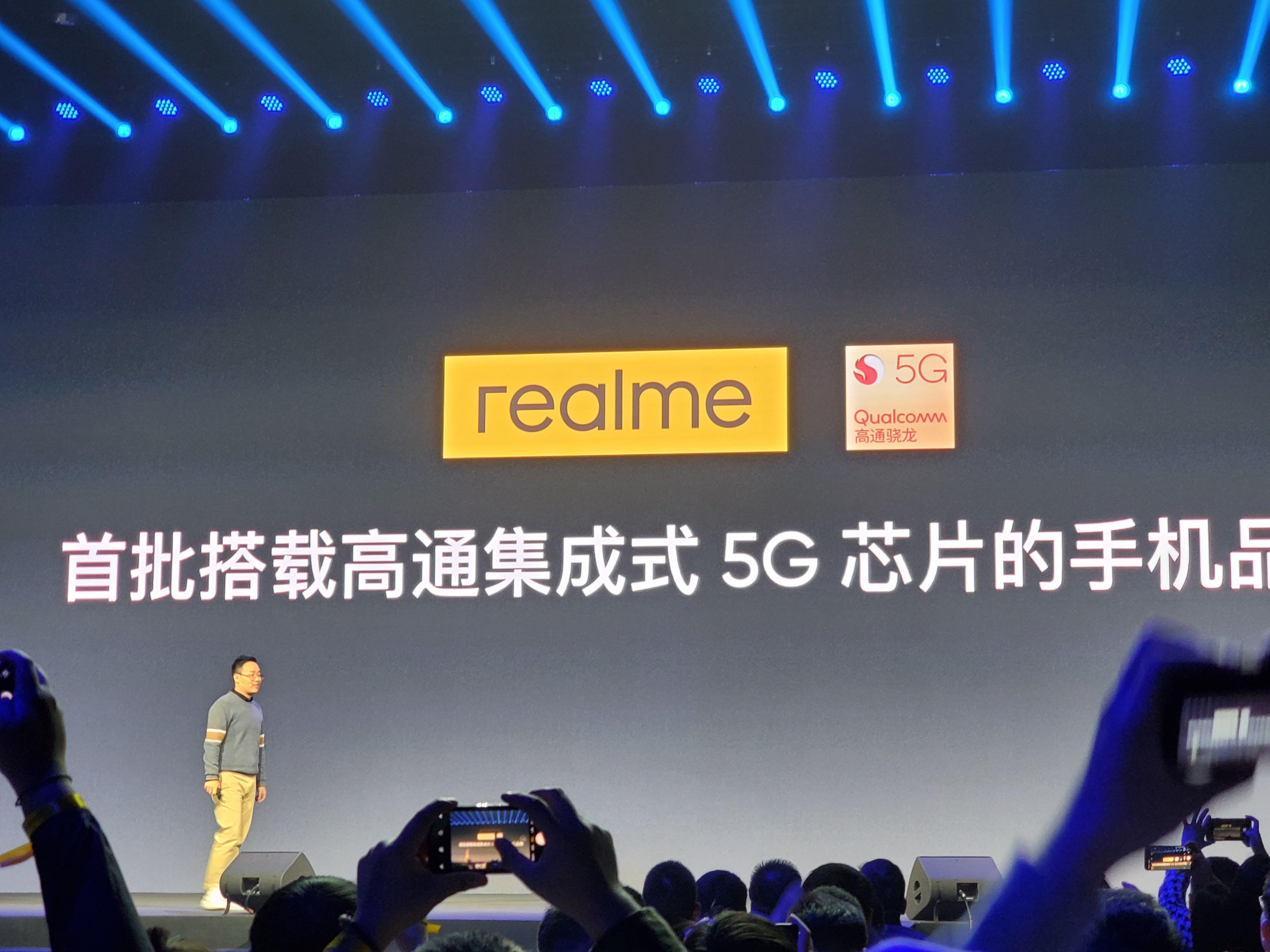 Redmiとrealmeが5Gモデムを統合したQualcomm SM7250を採用、5G対応ミドルレンジ市場が激化