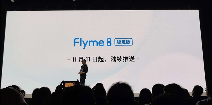 Flyme 8 For China Stable Versionの公開時期を発表、第1弾は11月11日から