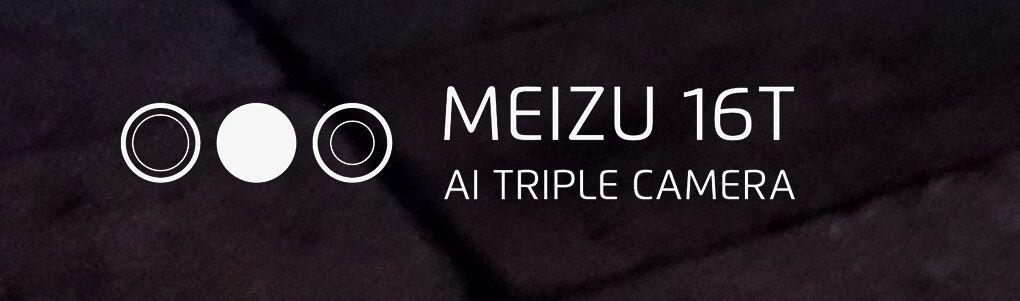 Meizu 16TにRAM 8GB+内蔵ストレージ 128GBモデルが存在、TENAAにて追加で認証