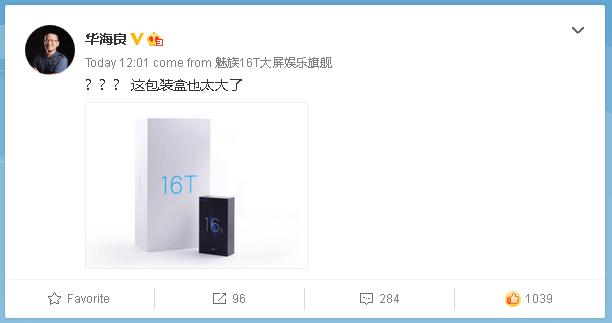 Meizu 16Tの製品箱を副総裁が公開、Meizu 16s Proの4倍の大きさを誇る製品箱に謎広がる