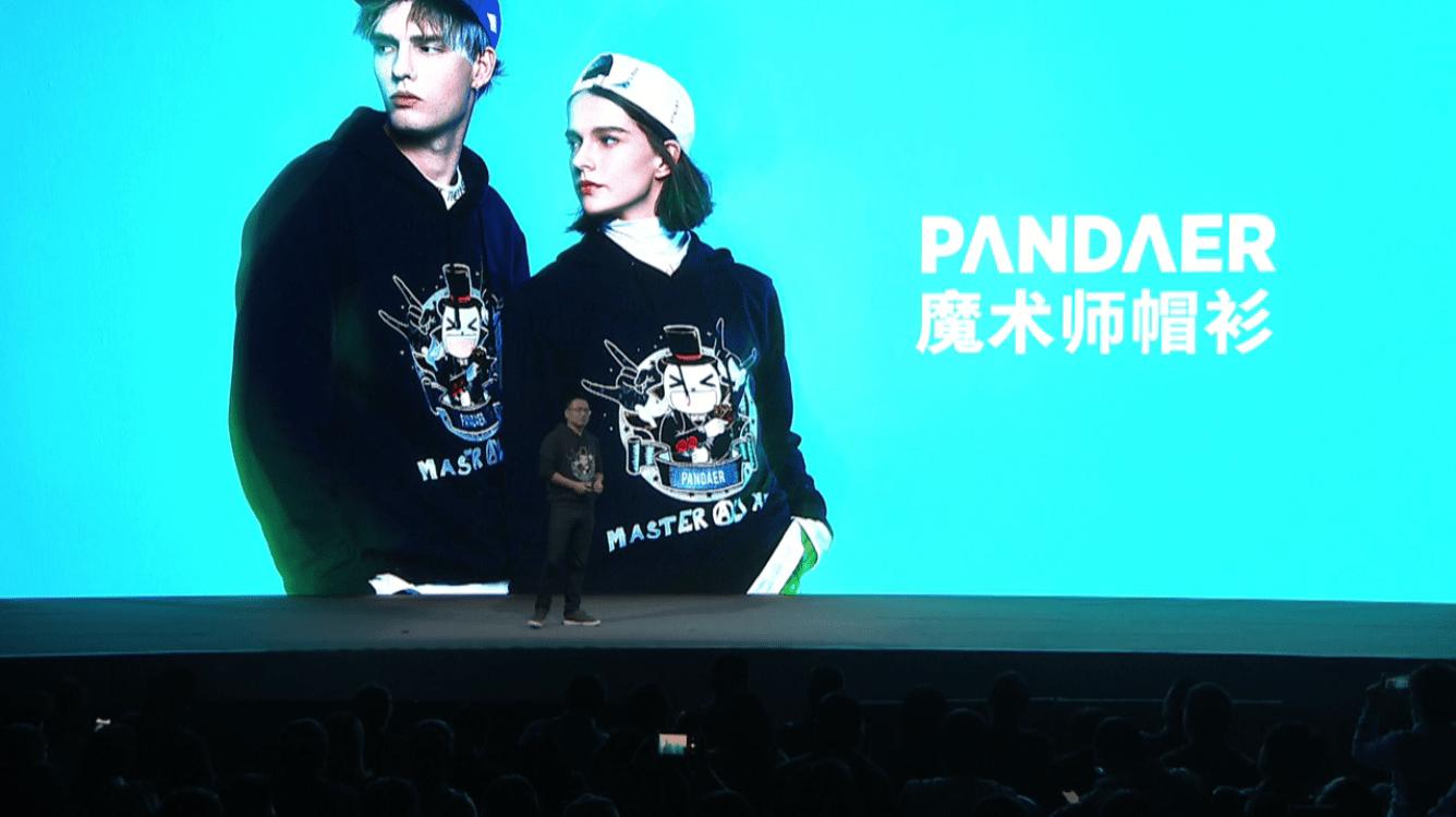 Pandaer Magician Hoodieを発表、マジシャンに扮したPandaerが描かれたパーカー