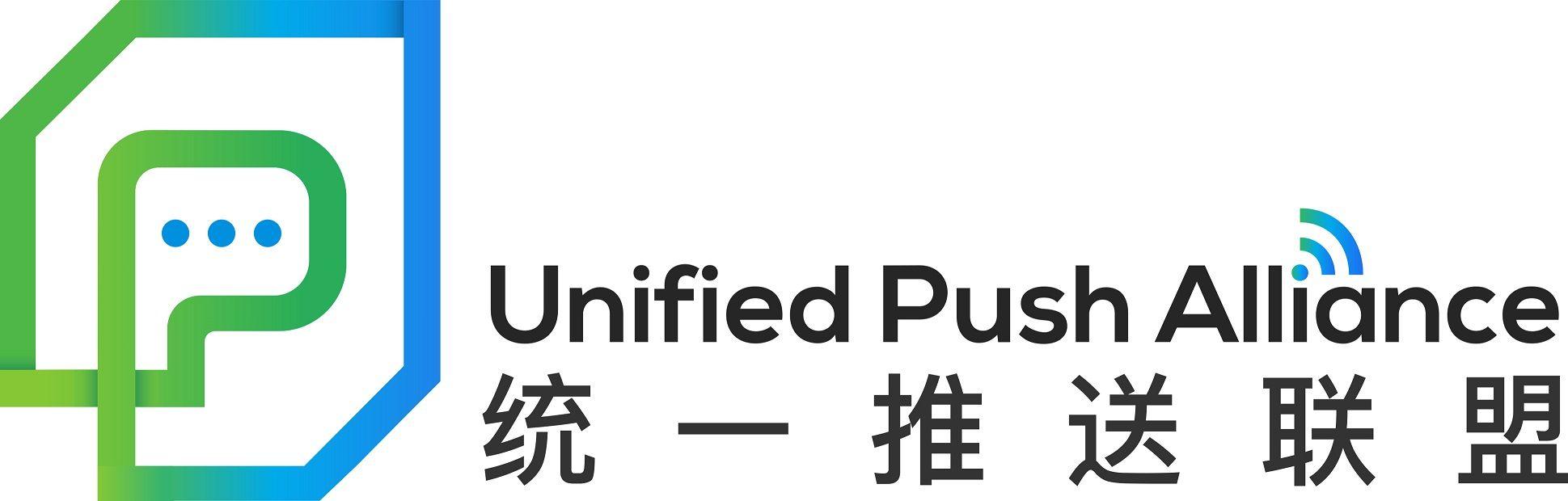 MeizuはUnified Push Allianceの理事、HuaweiやOPPOは副理事長