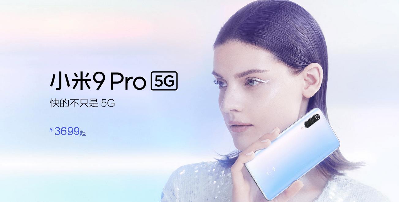 2019年10月までの5G対応スマートフォンの出荷台数が公開、Xiaomi Mi 9 Pro 5Gが驚異的な追い上げ