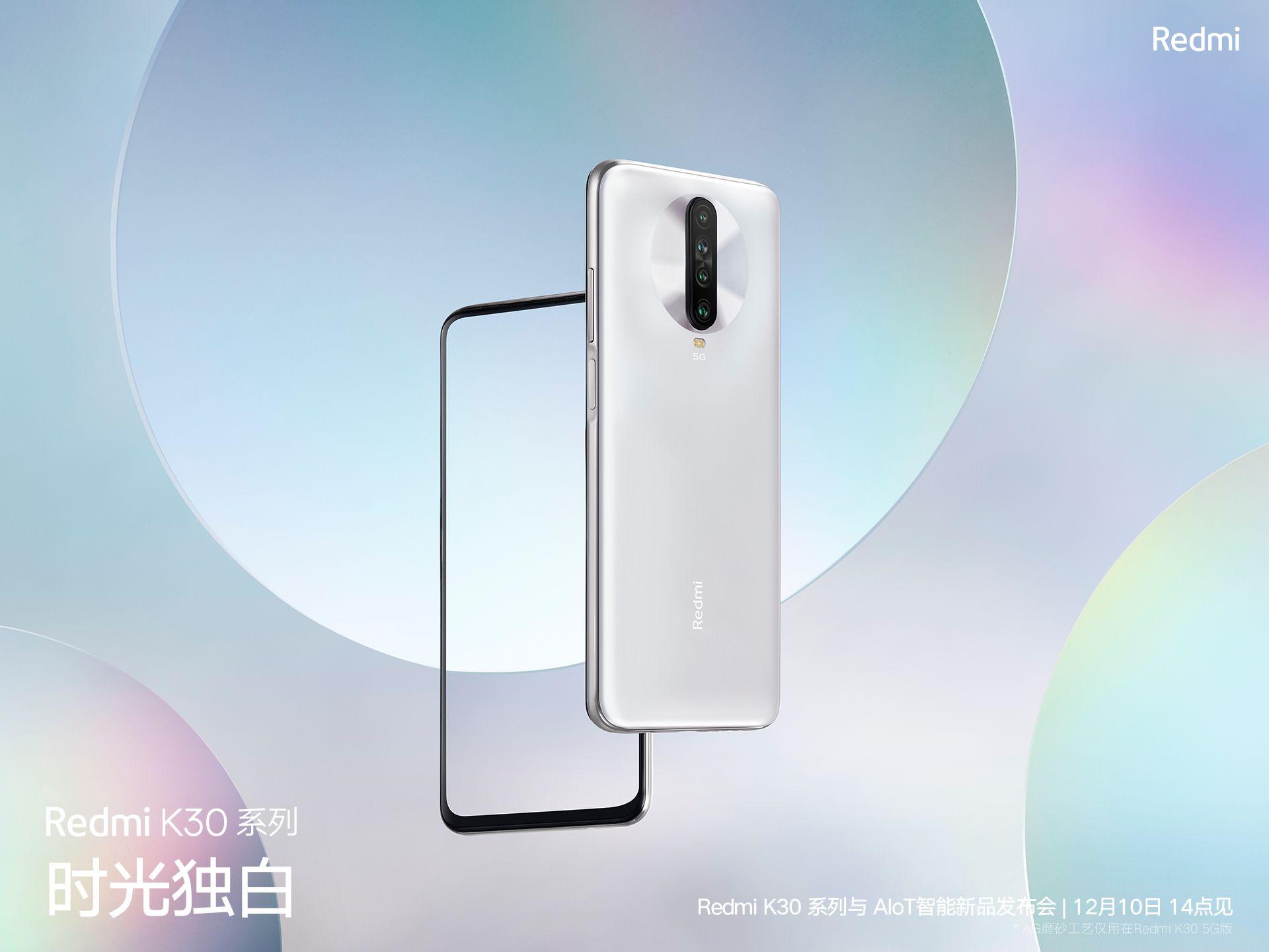 Qualcomm Snapdragon 765G 5GのAnTuTu Benchmarkスコアがリーク、5G通信の利用が焦点