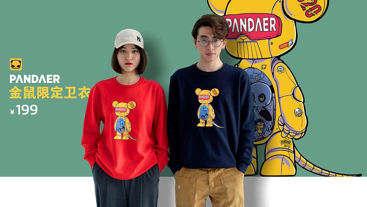 Pandaer Year of the Rat Crew neck sweaterを発表