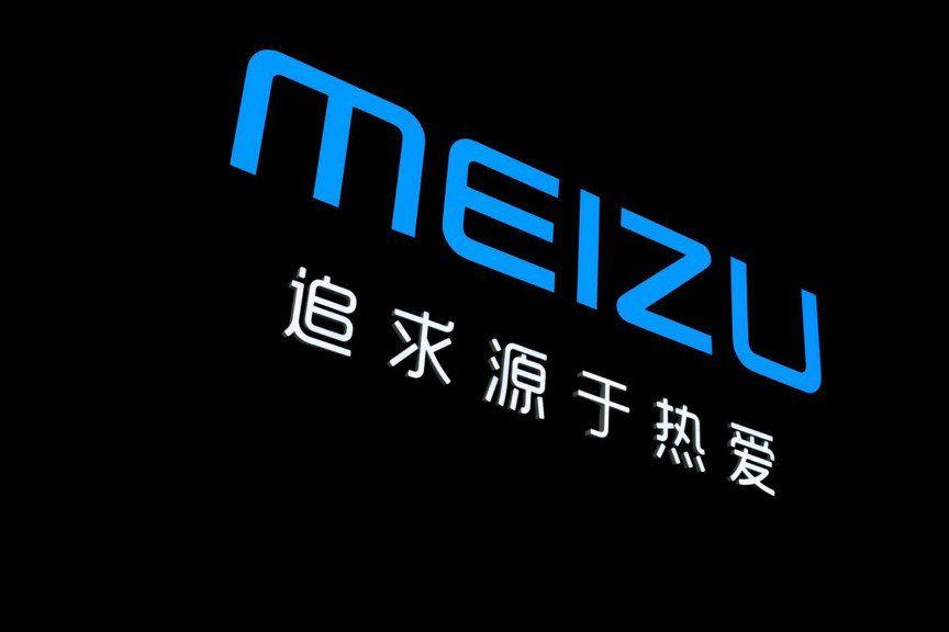 未発表型番M081Q/Mが3Cの認証を通過、Meizu 17がようやく認証機関に出現