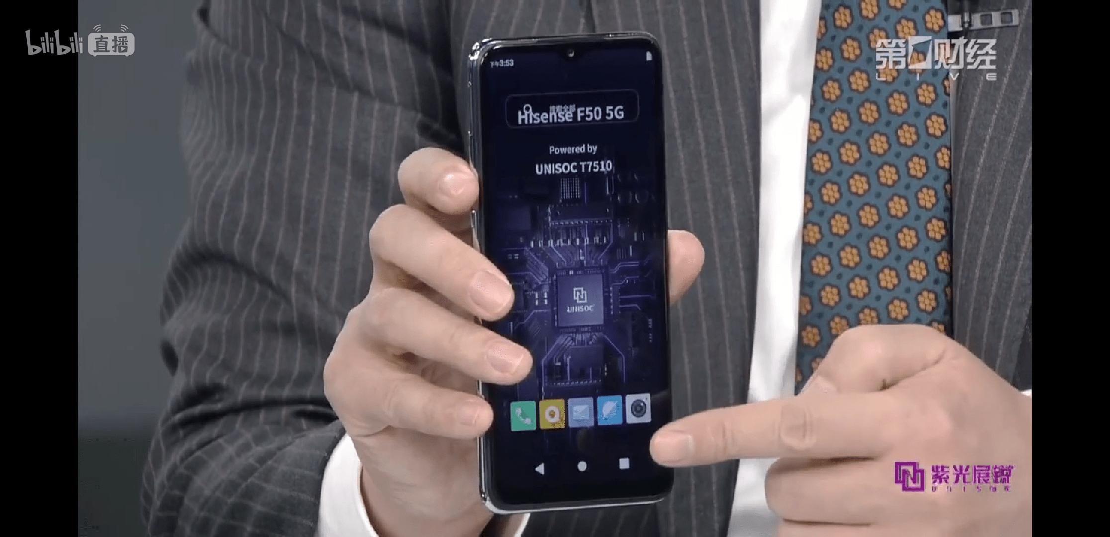 Unisoc Tiger T7510を搭載したHisense F50 5Gを発表、Hisense初の5G通信対応スマートフォン