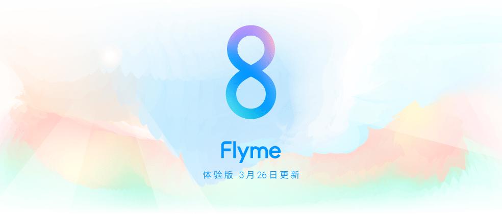 Flyme 8.20.3.26 betaがリリース