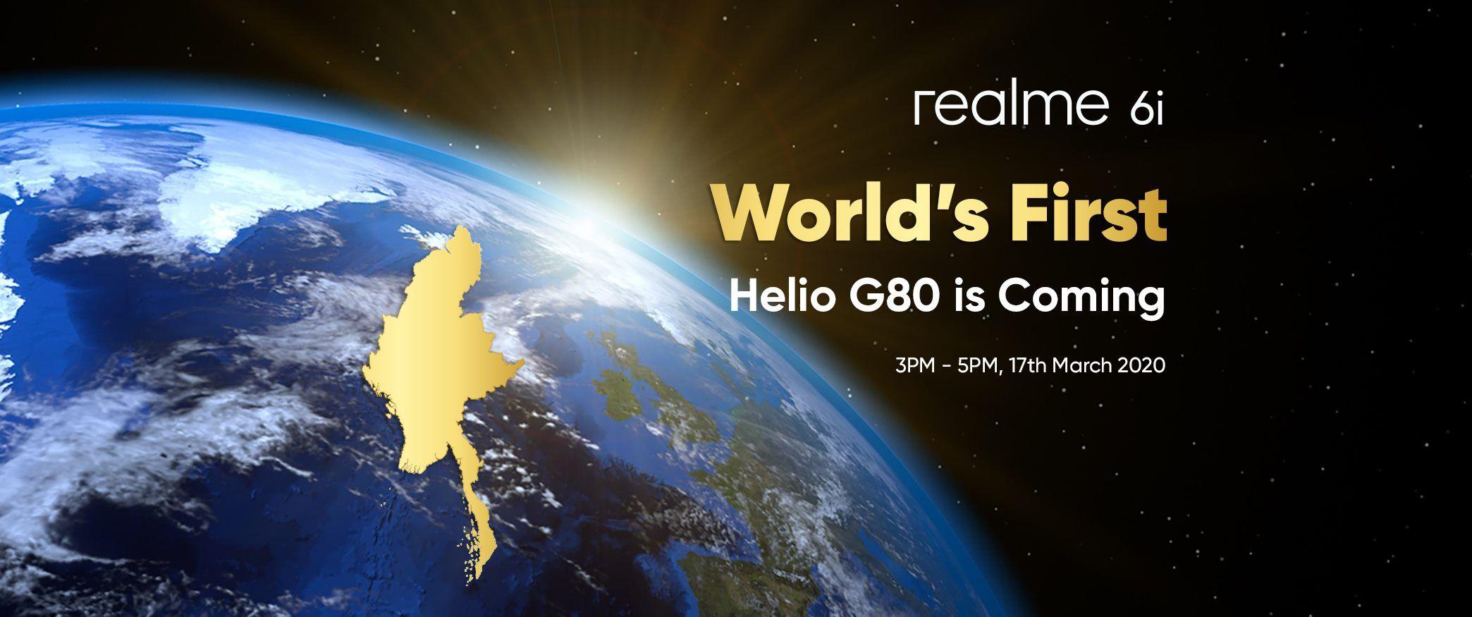 realme Myanmarがrealme 6iにMediaTek Helio G80搭載を宣言、3月17日発表予定