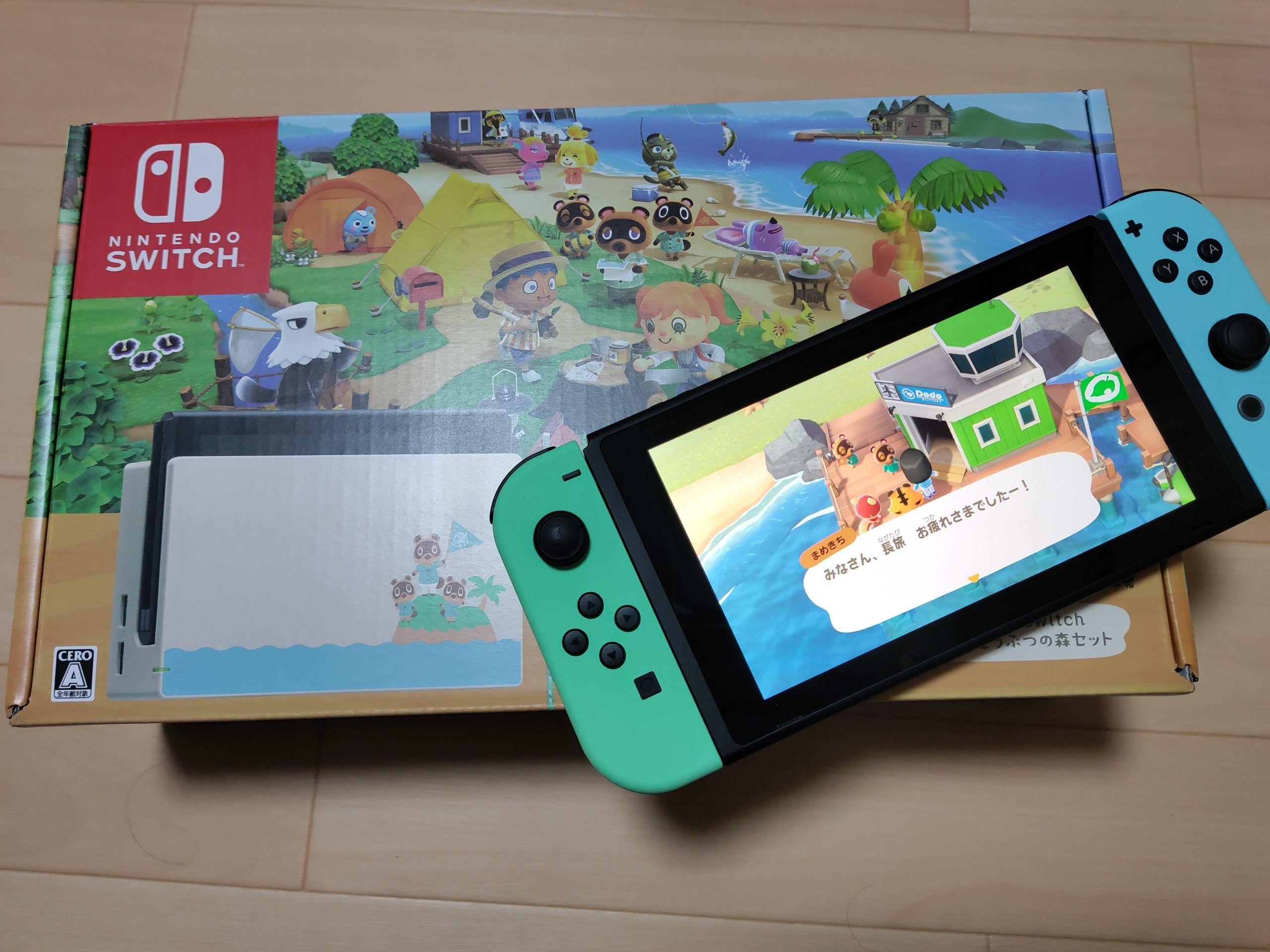 Nintendo Switch あつまれ どうぶつの森 本体セット Unboxing