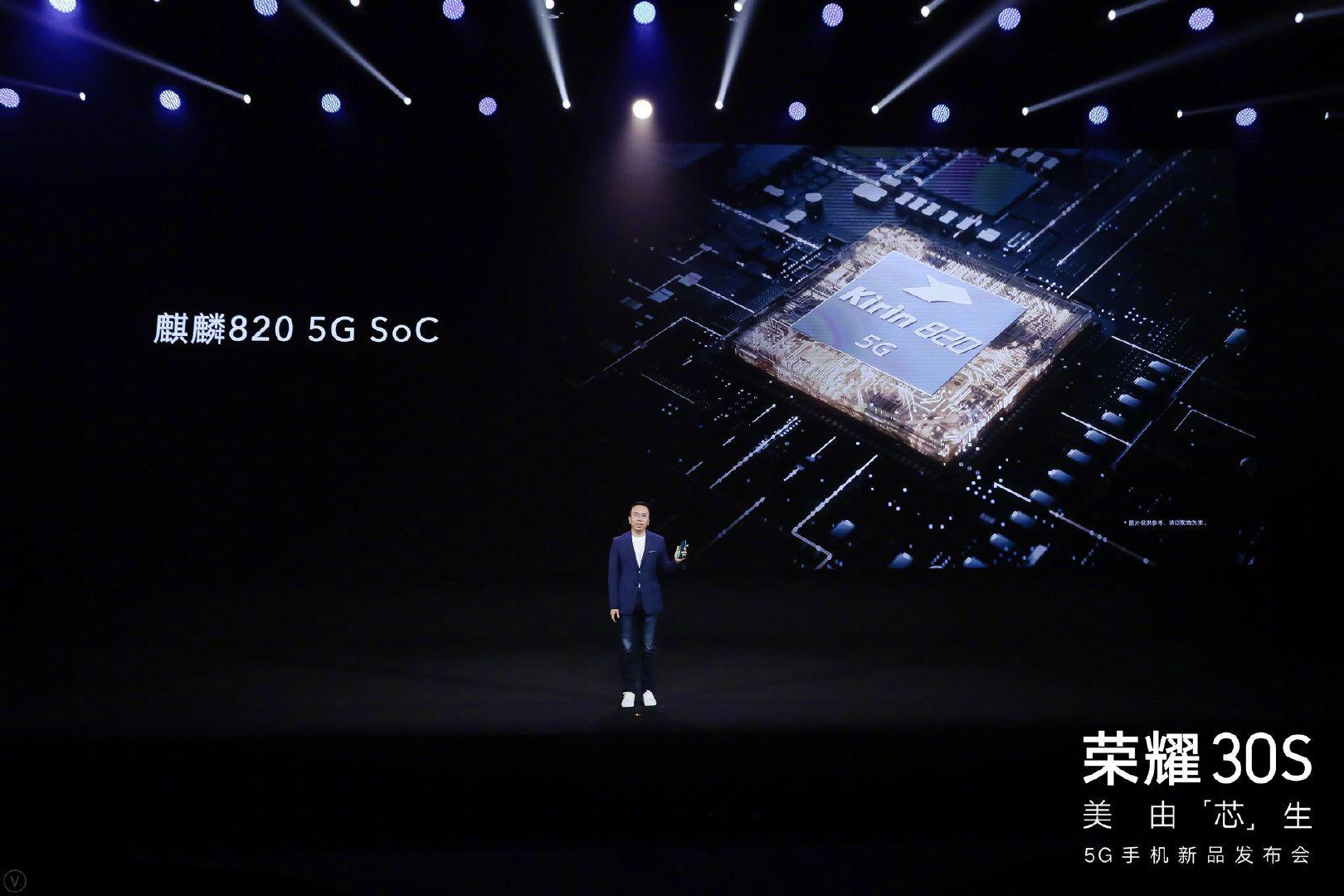 Huawei Kirin 820 5Gを発表、HiSilicon初のミドルレンジ帯5G通信対応プロセッサー