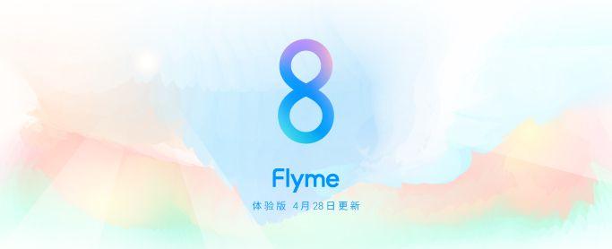 Flyme 8.20.4.28 betaがリリース