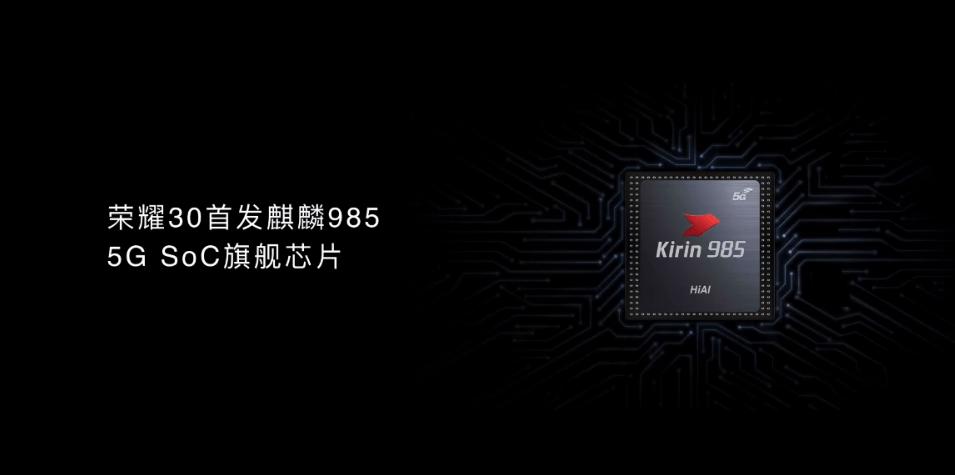 Huawei Kirin 980から続くARM Cortex-A76 CPUの採用、実は少しずつ変化していることが判明