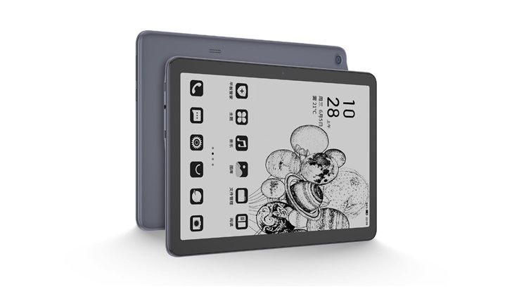 HisenseがUnisoc T610を搭載したタブレット、Hisense Q5 10.5インチを発表