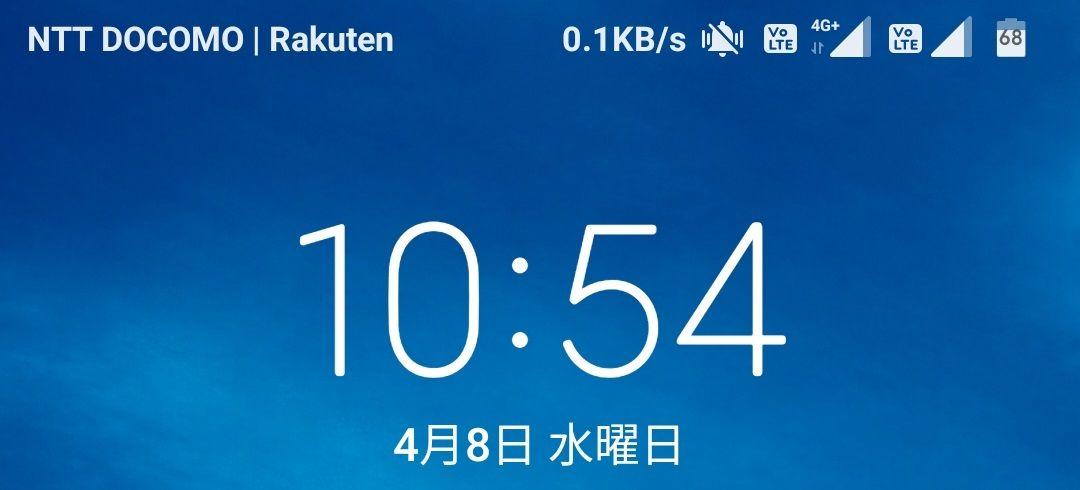 国際市場向けXiaomi Mi MIX 2Sで楽天モバイルMNO開通、APNを入力するだけ。Rakuten Linkも利用可能