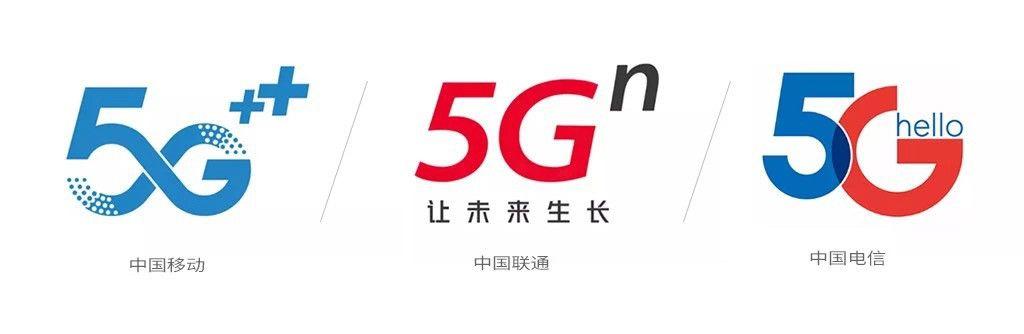 3月末時点での中国国内における5G基地局は19万8,000台、5G通信利用者は5,000万人超え