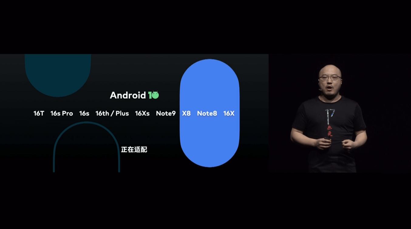 Android 10ベースFlyme 8のテスター募集を6月25日に行うことが明らかに