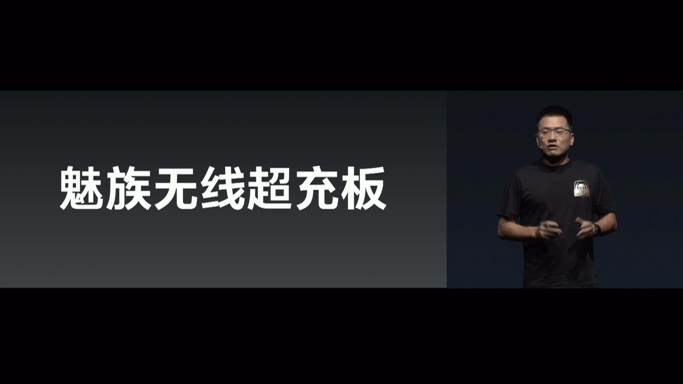 Meizu Wireless Super Chargerを発表、27W充電に対応したQi規格準拠ワイヤレス充電器