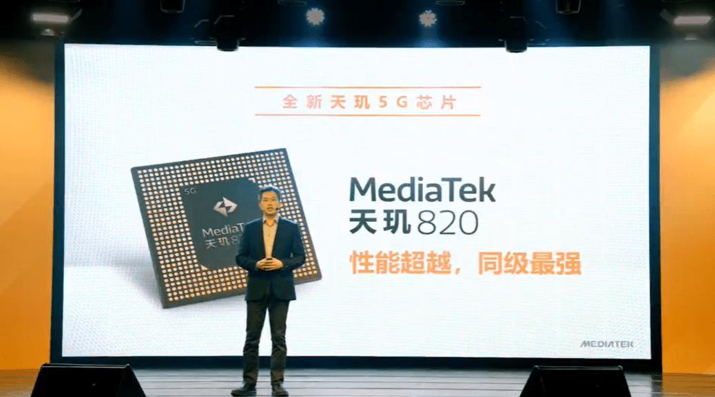 MediaTek Dimensity 820のベンチマークスコアが判明。VS. Dimensity 800、Snapdragon 768G、Exynos 980、Kirin 820