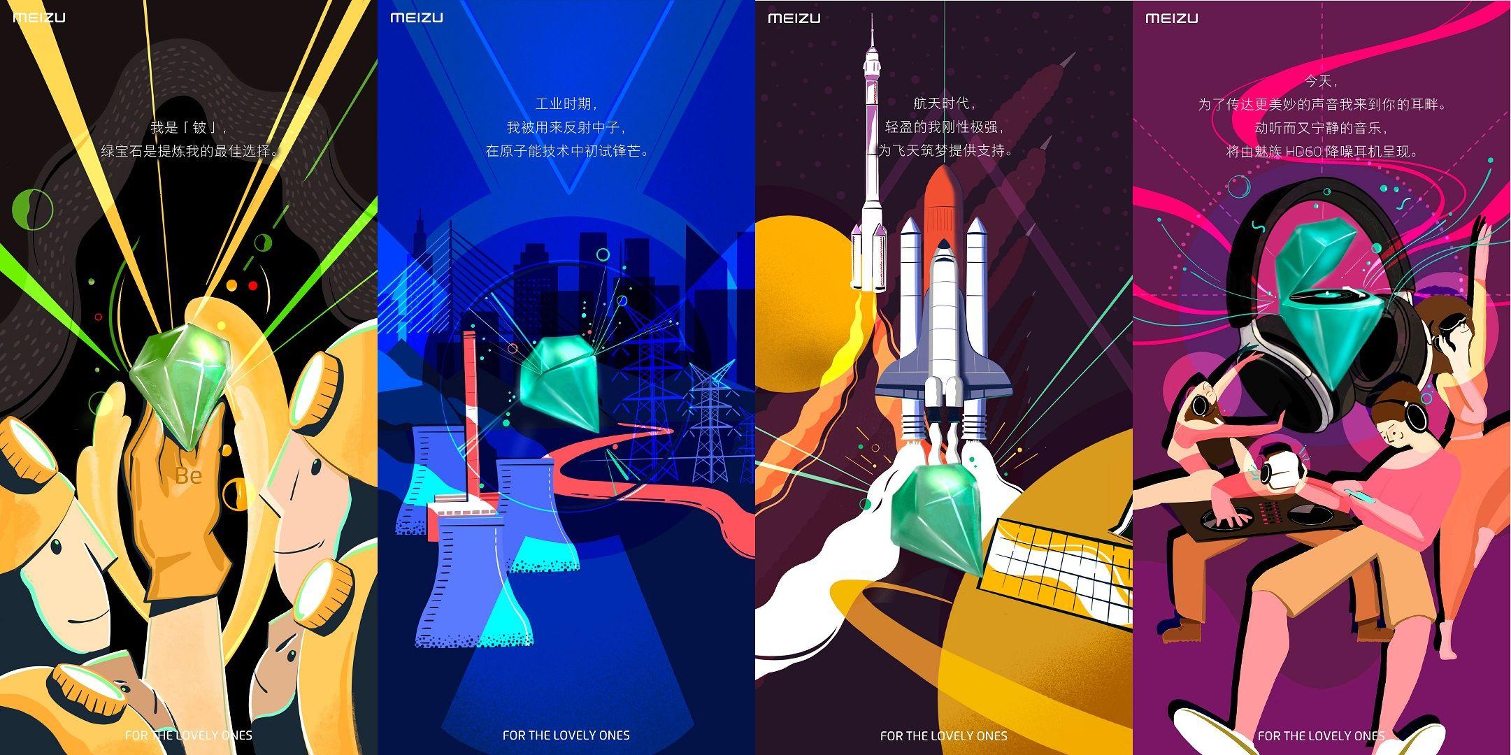 Meizuが新アクセサリーとしてMeizu HD60 ANC、GaN(窒素ガリウム)充電器の発表を予告