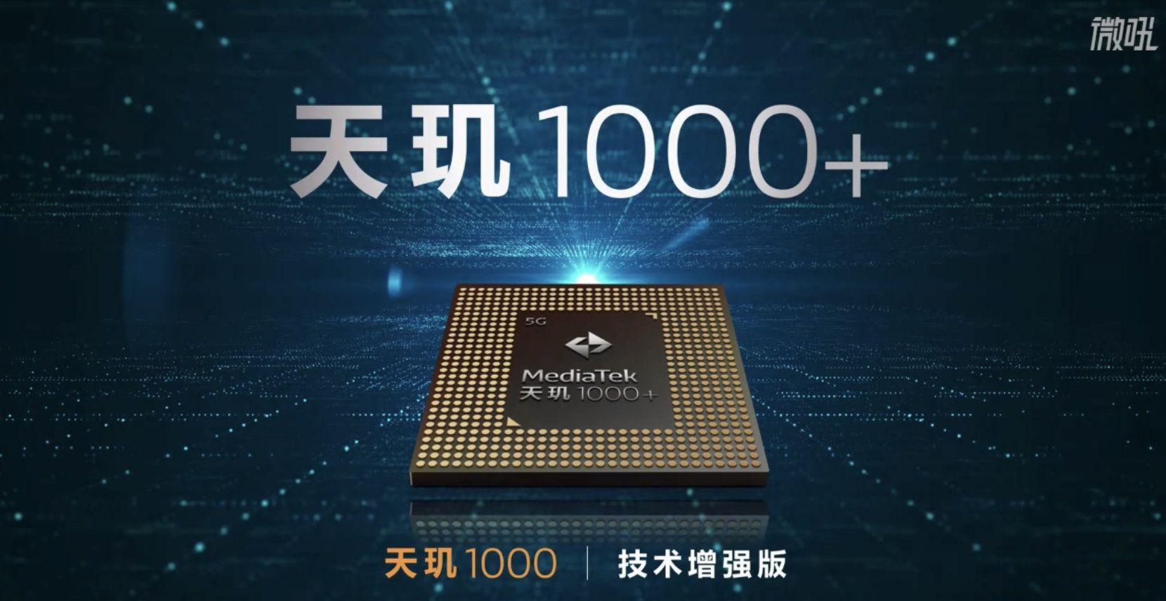 MediaTekは5G通信に対応したMediaTek Dimensity 1000+を発表、vivo iQOOが初採用