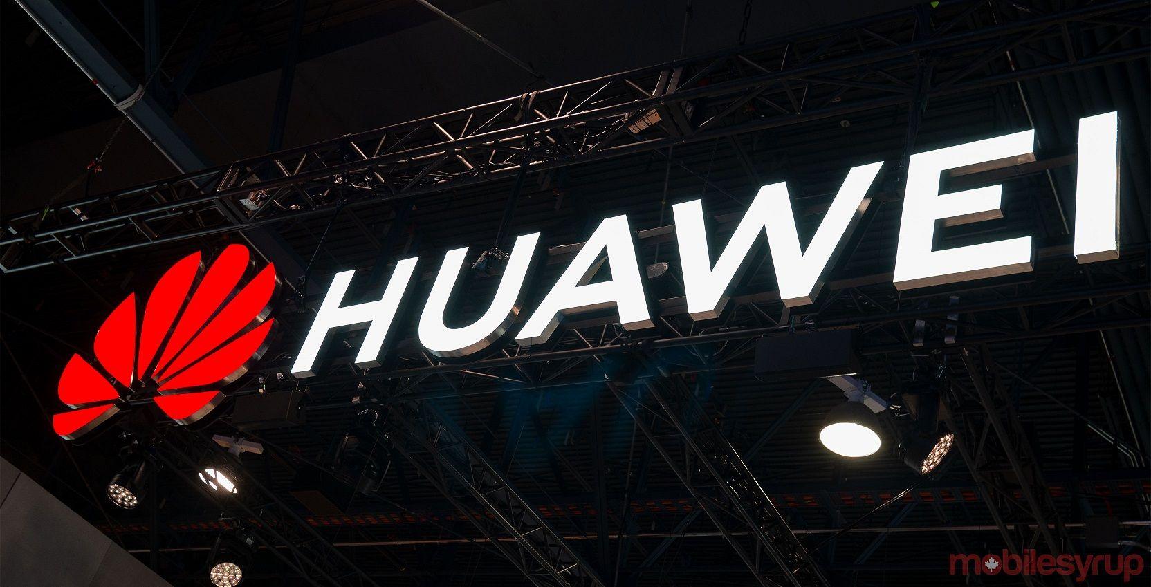 台湾TSMCが9月14日以降、継続してHuaweiへ供給する予定はないと発言