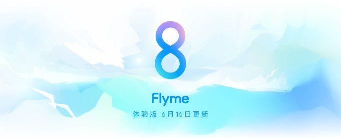 Flyme 8.20.6.16 betaがリリース