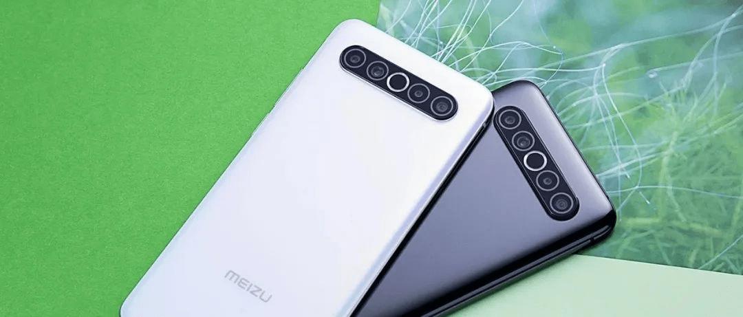 "Meizu 17とMeizu 17 Proのこだわり①: パンチホールを""新しいデザイン""と認識"