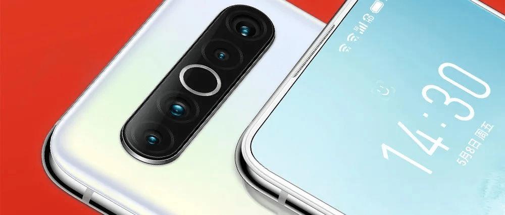 Meizu 17/17 Proの次の更新は7月7日を予定、手ブレ補正機能対応・超広角129度撮影対応