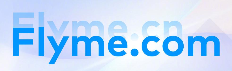 Flyme OS公式サイトのドメインが.cnから.comへ変更、新しいストーリーが始まる可能性
