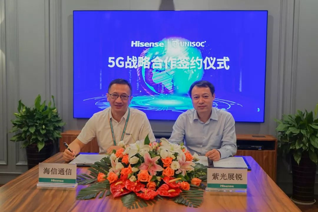 UnisocとHisenseが戦略的協力協定を署名、5G事業での連携を強化